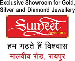 sumeet_jewellers_raipur.jpg