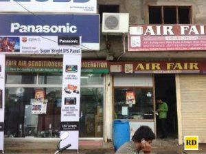 air-fair-cooling-system-raipur-ho-raipur-chhattisgarh-5r9s.jpg