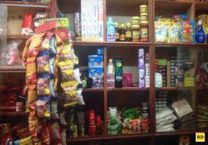 ankita-provisions-store-raipur-ho-raipur-chhattisgarh-1.jpg