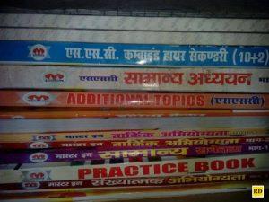 shri-indore-book-m-g-road-indore-4.jpg