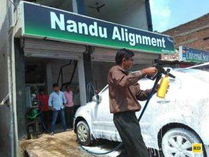 nandu-alignment.jpg